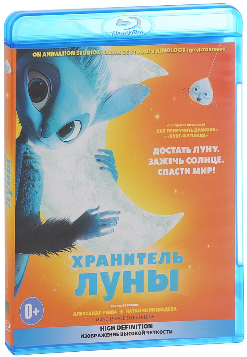 Хранитель Луны (Blu-ray) burbank animation studios