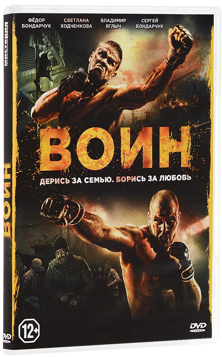 Фёдор Бондарчук (