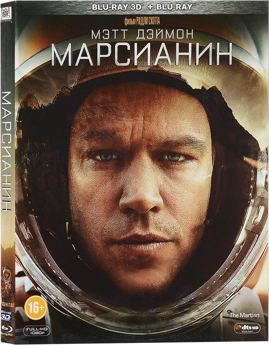 Марсианин 3D (2 Blu-ray) нож арес