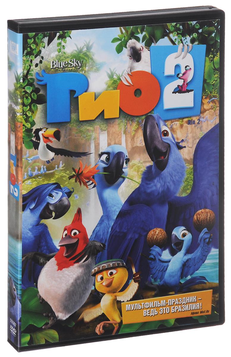 Голубчик, Жемчужинка и их трое детей живут счастливой жизнью в волшебном городе Рио-де-Жанейро. Когда Жемчужинка решает, что их детям нужно научиться жить как настоящим птицам, она настаивает на авантюрной поездке в дебри реки Амазонки. Там, пытаясь вписаться в новое окружение, Голубчик начинает беспокоиться, что может потерять Жемчужинку и детей, идущих на зов дикой природы.