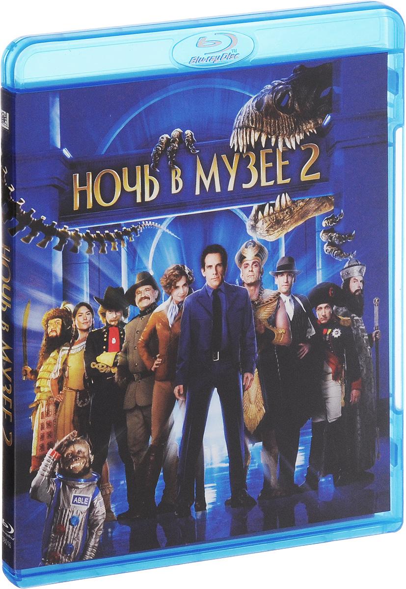 Ночь в музее 2 (Blu-ray)
