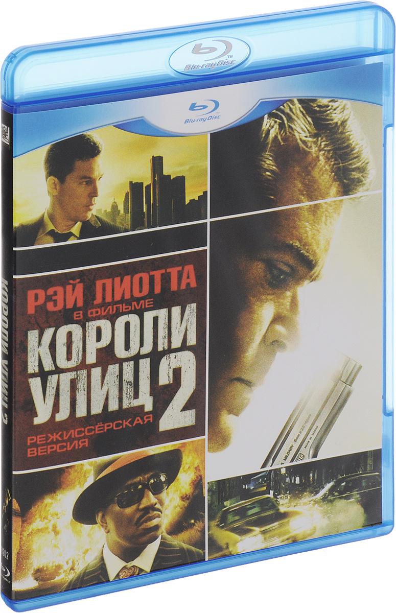 Короли улиц 2: Режиссерская версия (Blu-ray) джейн берет ружье blu ray