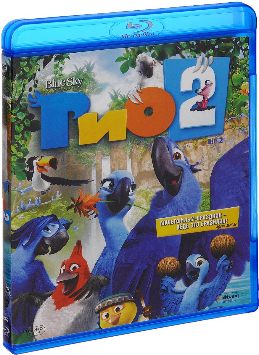 Рио 2 (Blu-ray) burbank animation studios