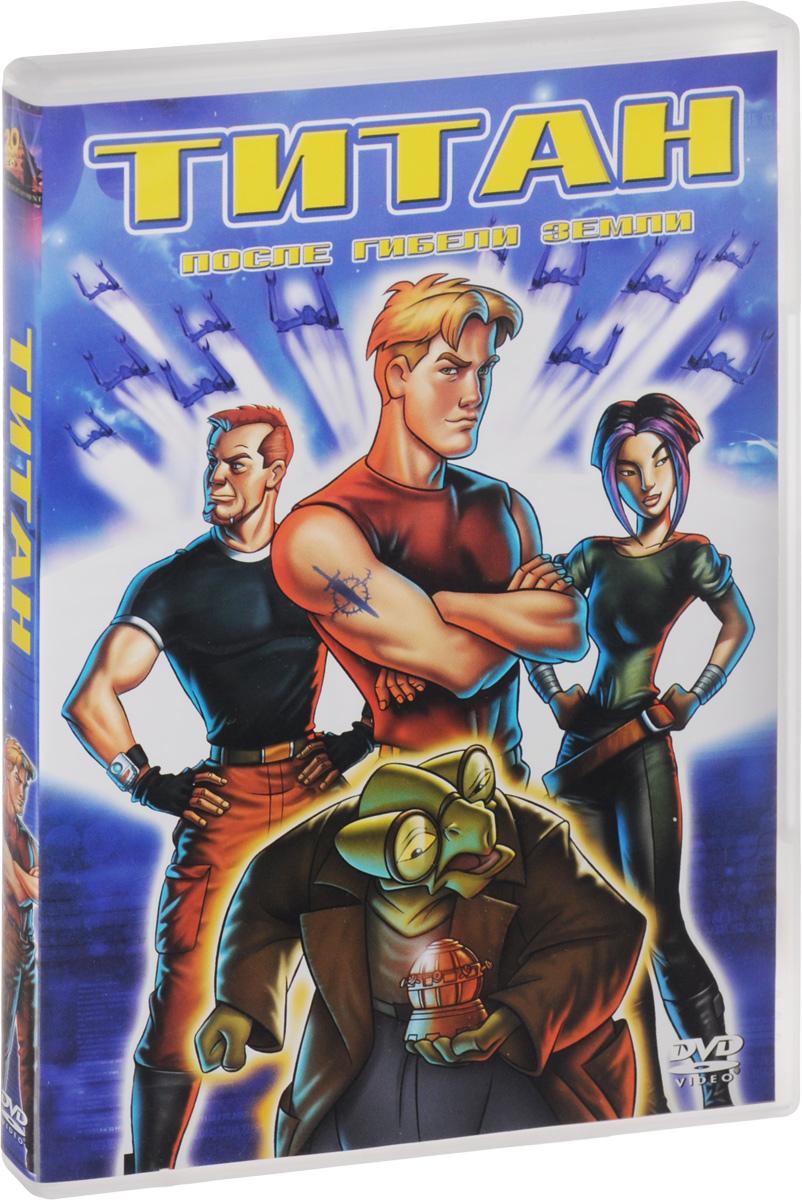 В 3028 году Дреджи - агрессивная инопланетная раса, уничтожила Землю. Пятнадцать лет спустя юный Кейл узнает, что он владеет генетически запрограммированной картой на