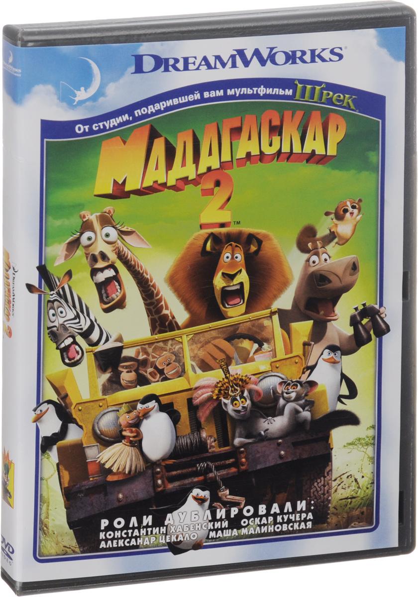Мадагаскар 2 pacific data images pdi dreamworks skg