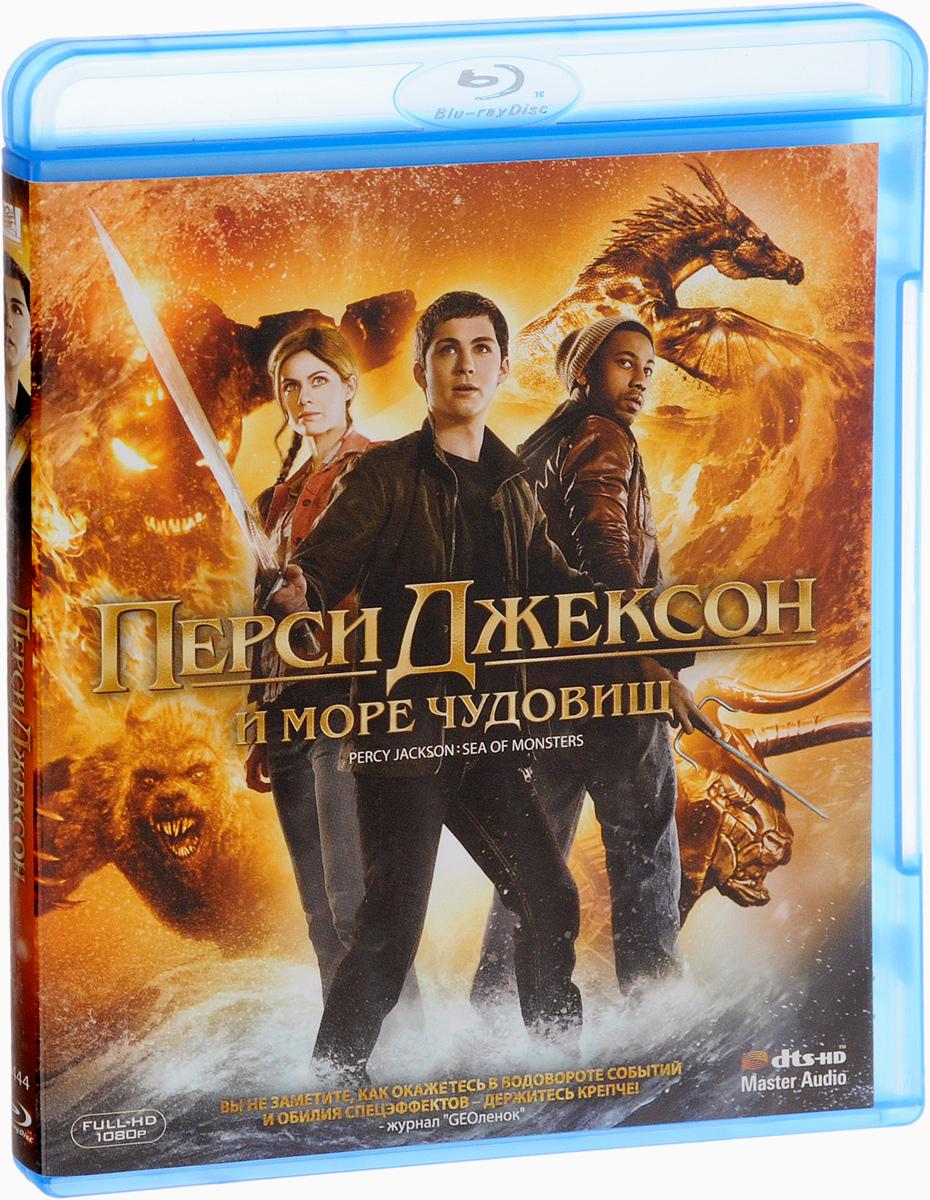 Перси Джексон и Море чудовищ (Blu-ray) логан blu ray