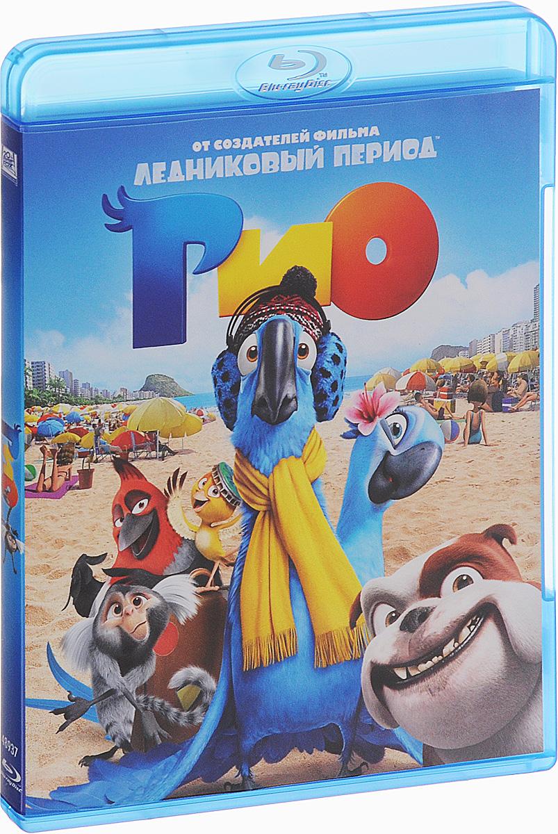 Рио (Blu-ray + DVD) winx club3d волшебное приключение dvd blu ray
