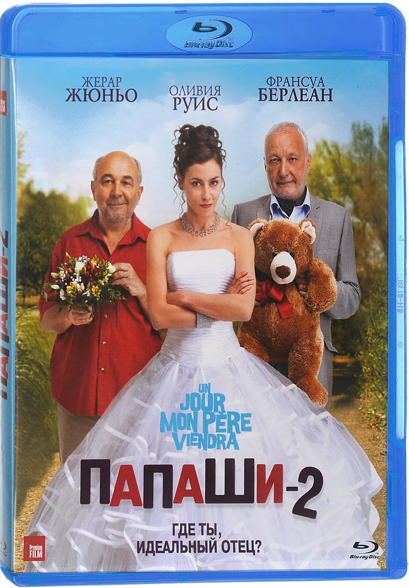 Папаши 2 (Blu-ray)
