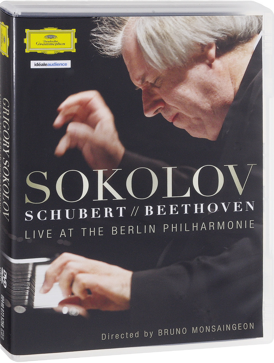 Grigory Sokolov / Schubert / Beethoven. Live at the Berlin Philharmonie cute popcorn pattern tpu back case for htc one mini m4 601e blue pink