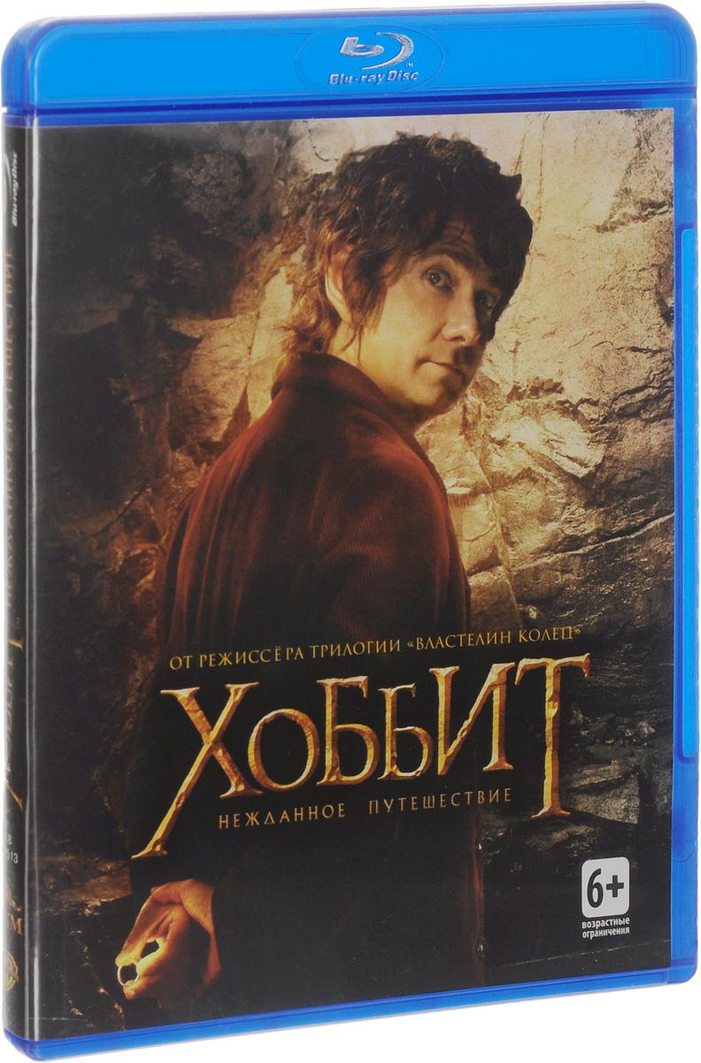 Хоббит: Нежданное путешествие (2 Blu-ray)