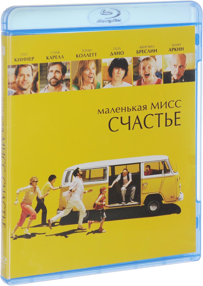 Маленькая мисс счастье (Blu-Ray)