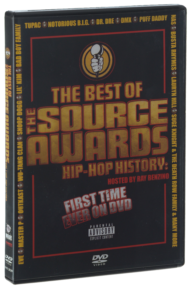 The Best Of The Source Awards. Volume 1: Hip-Hop History пуловер morgan morgan mo012ewjbv52