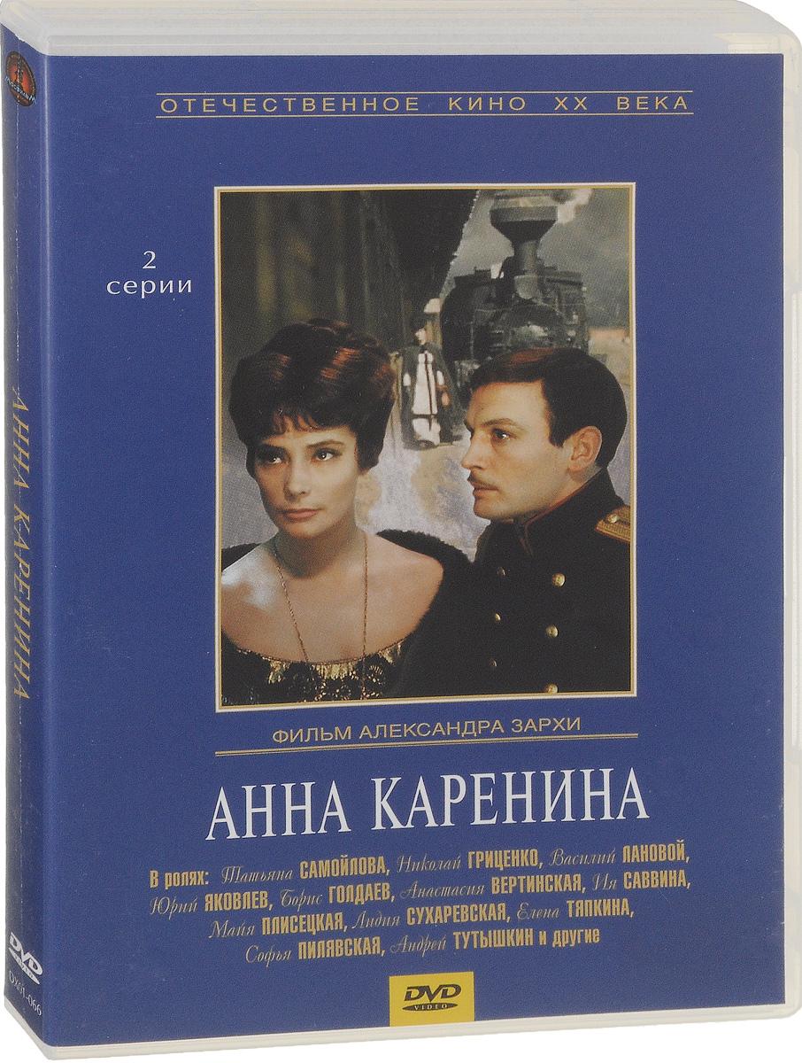 Анастасия Вертинская (