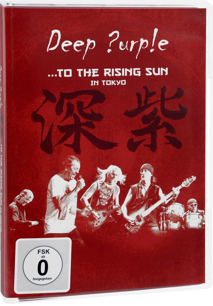 Deep Purple:... To The Rising Sun (In Tokyo) шорты пляжные fallen board short rising sun black black