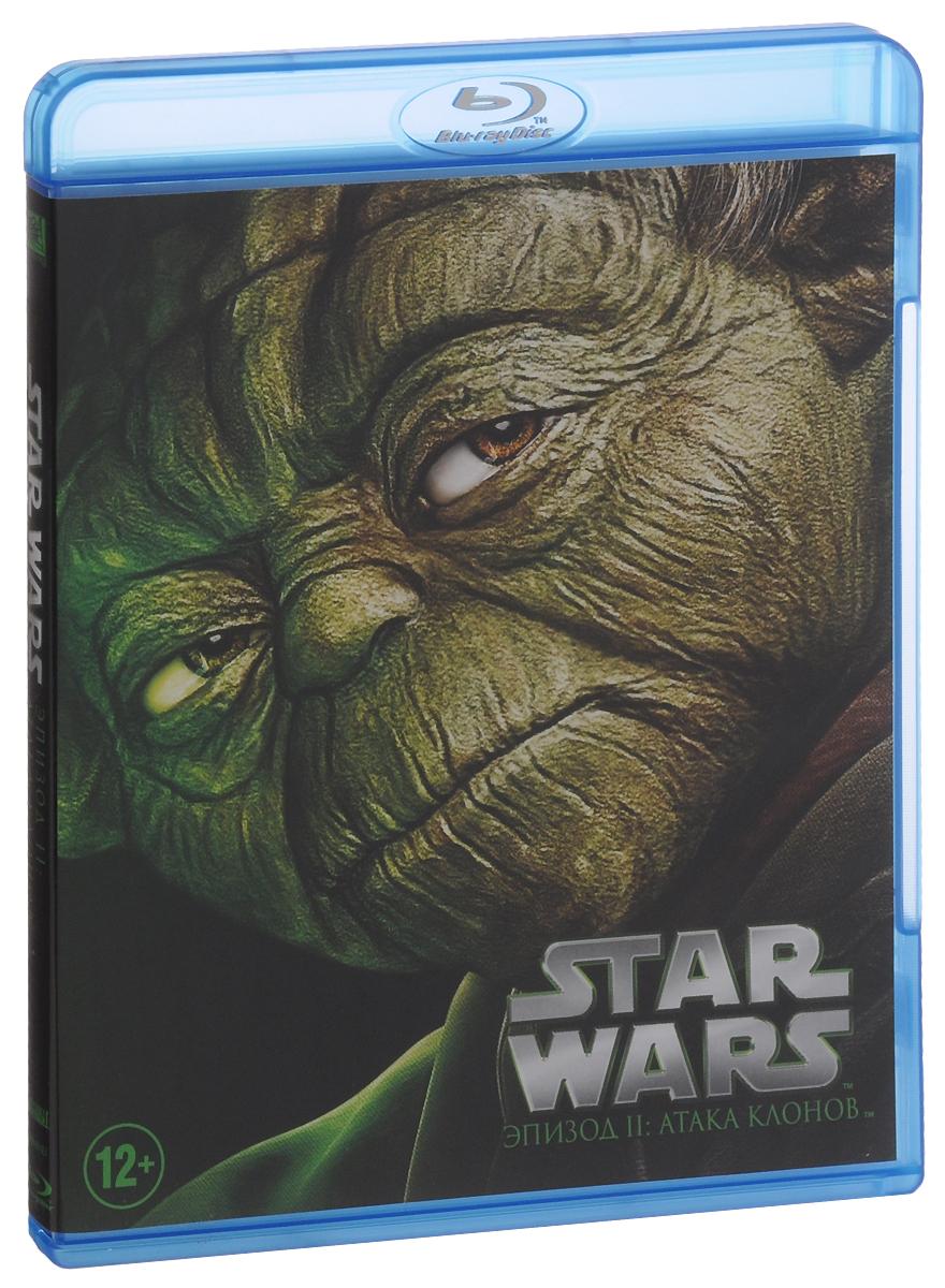 Звездные войны: Эпизод II: Атака клонов (Blu-ray)