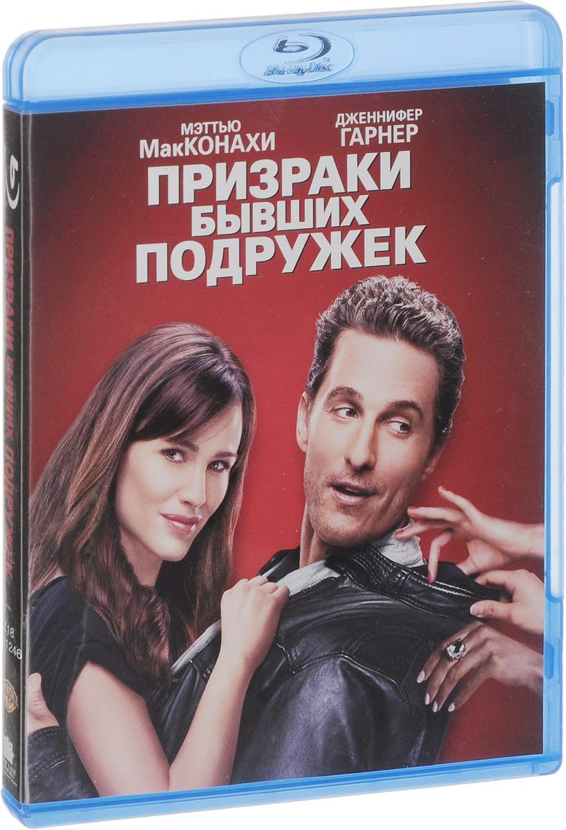 Кассовые Сборы В России - 2 020 000 USD!!! Мэттью Макконехи  (