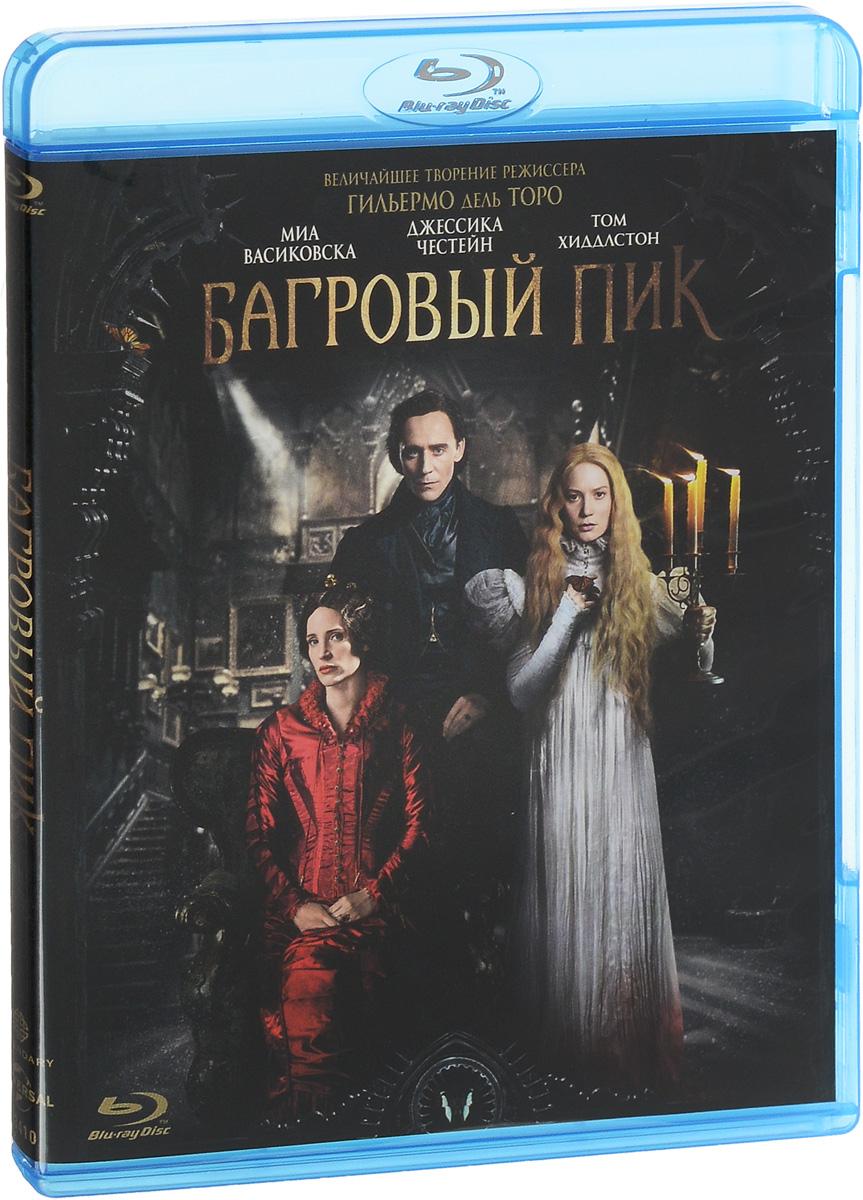 Багровый пик (Blu-ray) композиция декоративная багровый пик