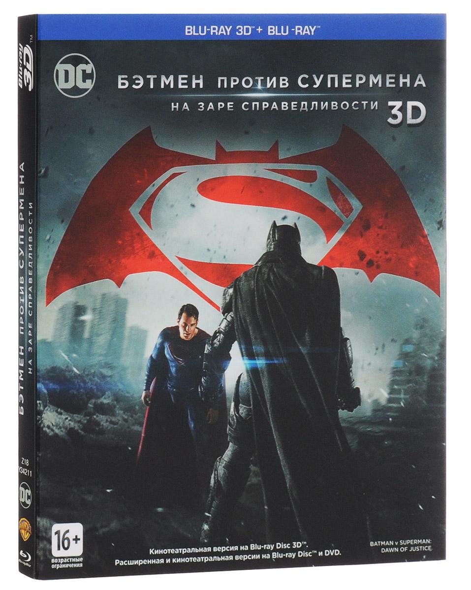 Бэтмен против Супермена: На заре справедливости 3D (Blu-ray) бэтмен против супермена на заре справедливости 3d blu ray