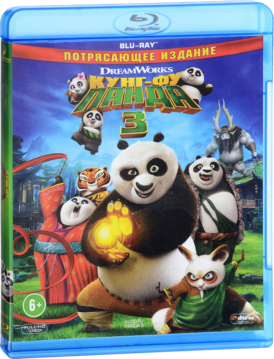 Кунг-Фу Панда 3 (Blu-Ray) кунг фу панда 2 в 2d и 3d blu ray