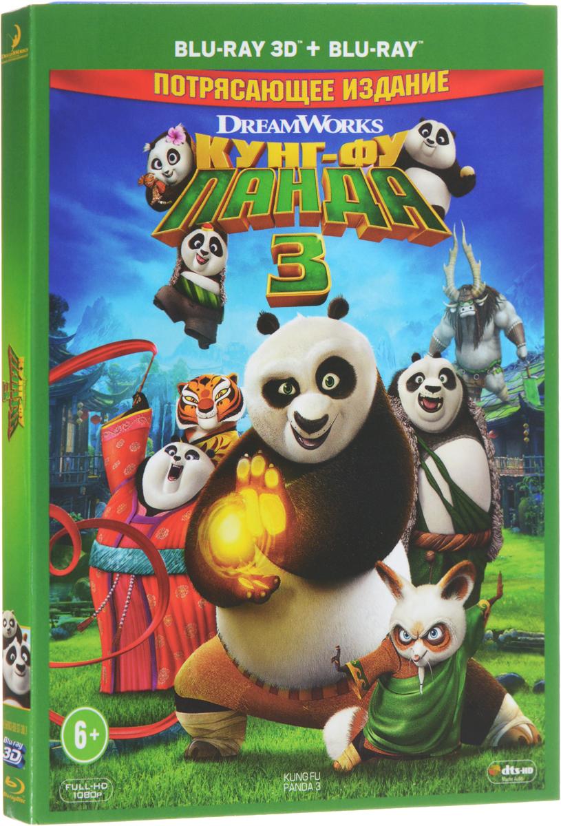 Кунг-Фу Панда 3 3D (Blu-Ray) кунг фу панда 2 в 2d и 3d blu ray