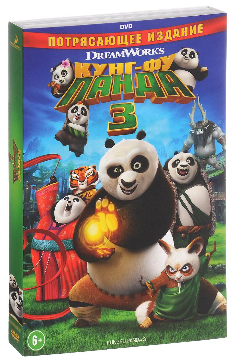 Кунг-Фу Панда 3 кунг фу панда 3 умная раскраска ру 16001