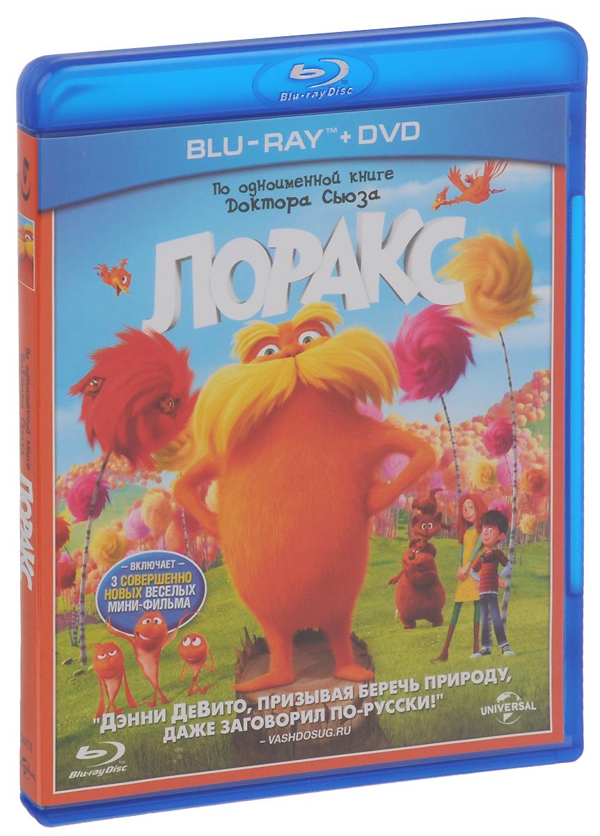 Лоракс (Blu-ray) я плюю на ваши могилы 2 blu ray