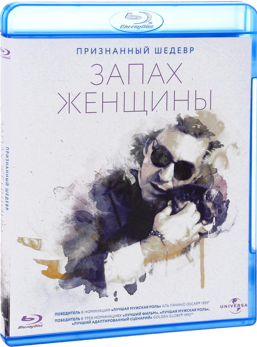 Запах женщины (Blu-ray)