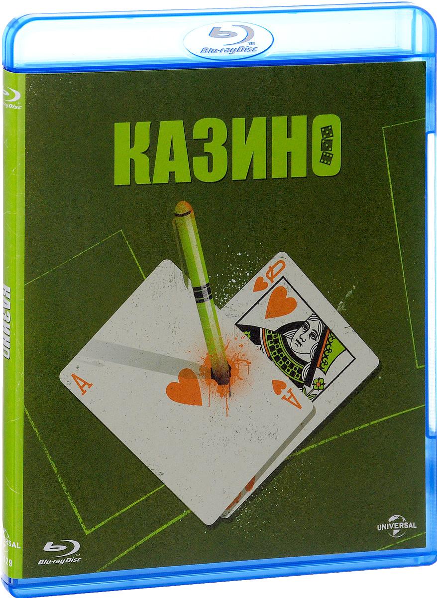Казино (Blu-ray) шэрон стоун