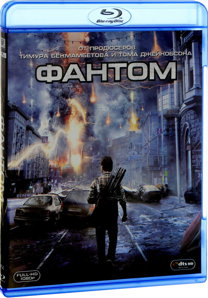 Фантом: Самый темный час (Blu-ray)