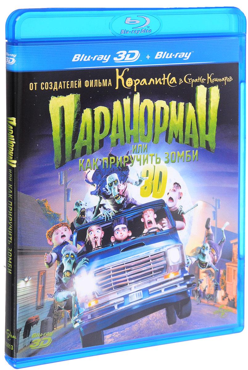 Паранорман, или Как Приручить Зомби 2D и 3D (Blu-ray) как приручить дракона blu ray 3d