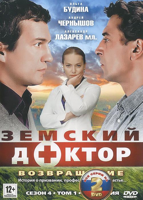Ольга Будина (