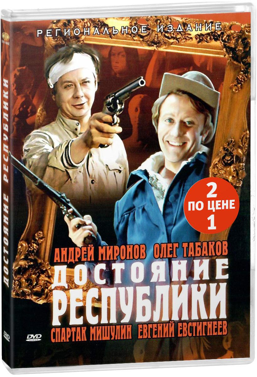 2в1 Кинодетектив: Достояние республики / Деревенский детектив (2 DVD)