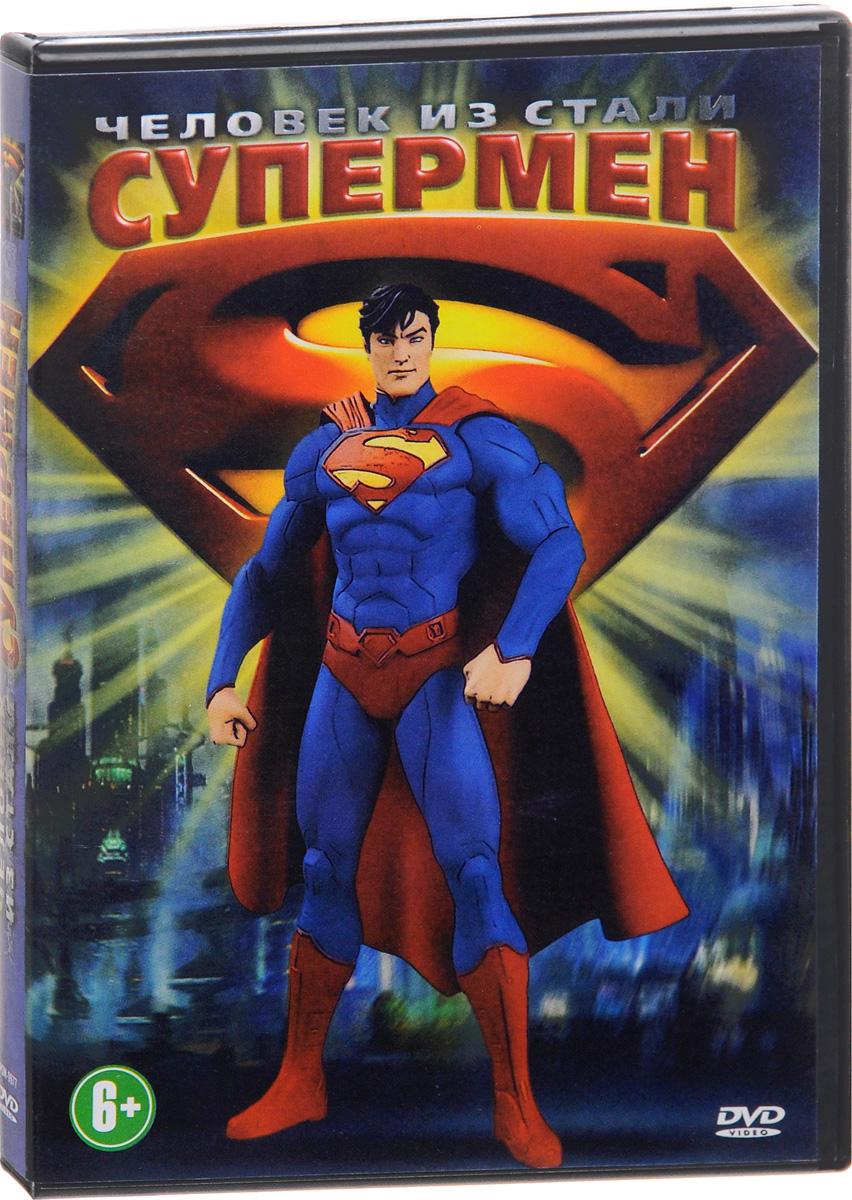 Загадочный гость с планеты Криптон - Супермен, Человек из Стали отстаивает справедливость в этом мире, а также работает в газете, скрываясь под личностью Кларка Кента...Содержание:01. Супермен (Superman)02. Механические чудовища (The Mechanical Monsters)03. Арктический гигант (The Arctic Giant)04. Ограничено миллиардом долларов (Billion Dollar Limited) 05. Ракетчики (The Bulleteers)06. Магнитный телескоп (Magnetic Telescope)07. Электрическое землетрясение (Electric Earthquake)08. Вулкан (Volcano)09. Ужас В дороге (Terror on the Midway)10. Истребитель (Japoteurs)11. Занавес (Showdown)12. Одиннадцатый час (Eleventh Hour)13. Компания