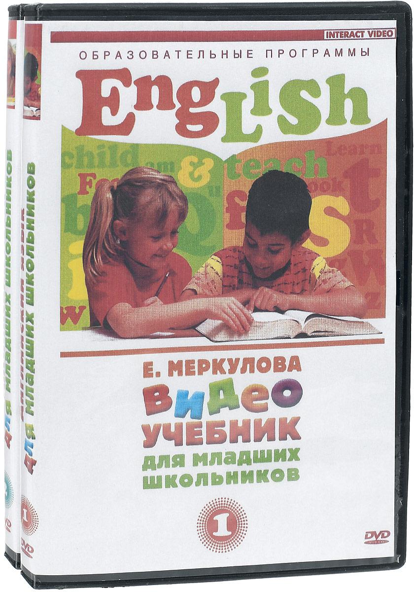 """Видеоучебник: """"Английский язык для младших школьников"""". Часть 1-2 (2 DVD)"""