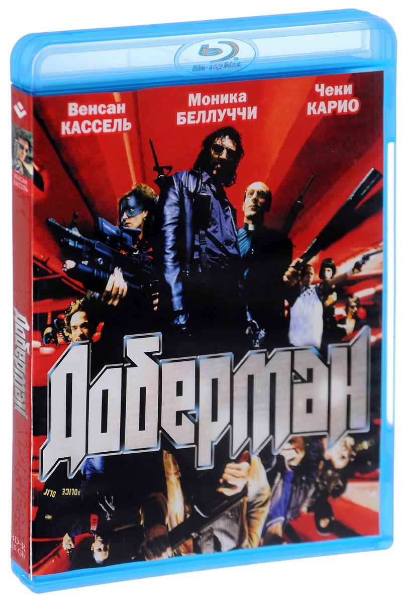 Доберман (Blu-Ray) пена дней blu ray