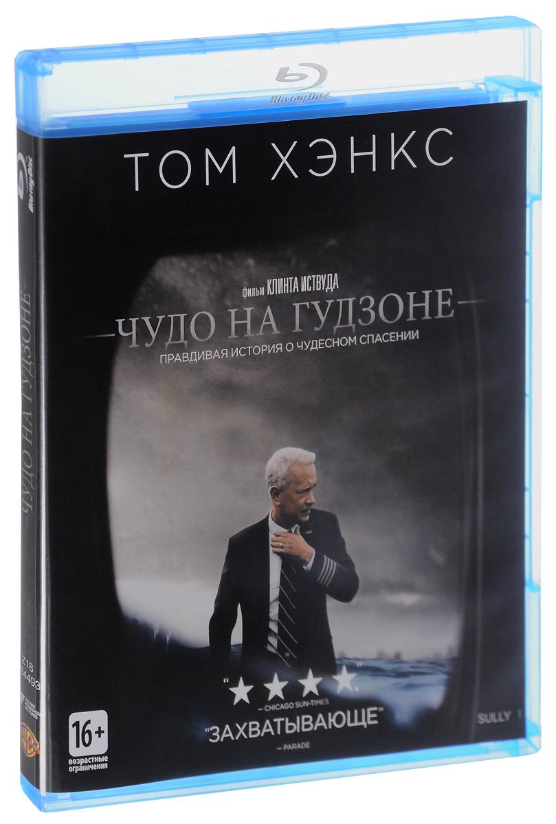 Том Хэнкс (