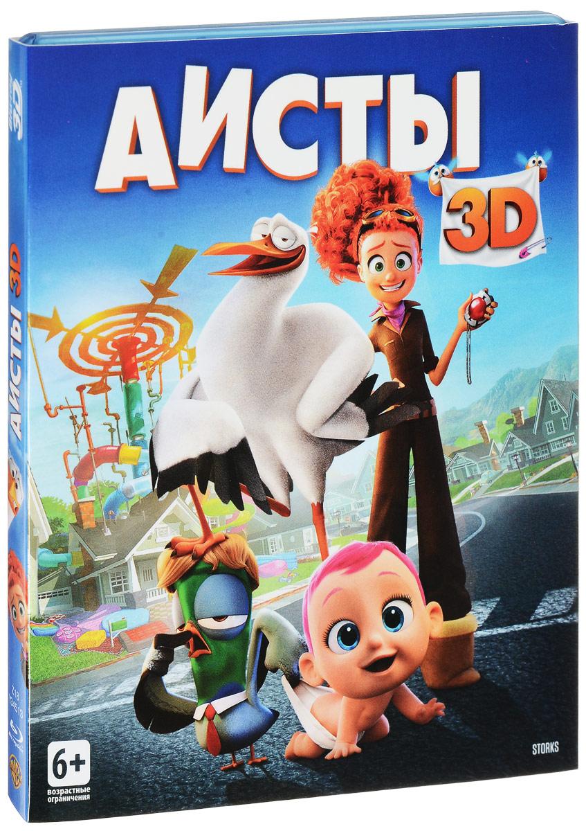 Аисты (3D Blu-ray) армани джуниор интернет магазин