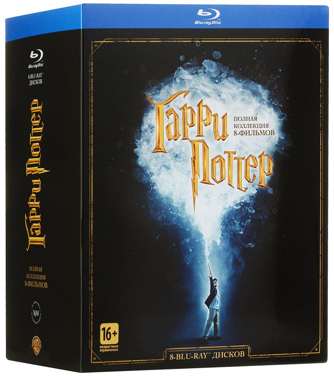 Гарри Поттер: Полная Коллекция (8 Blu-ray)