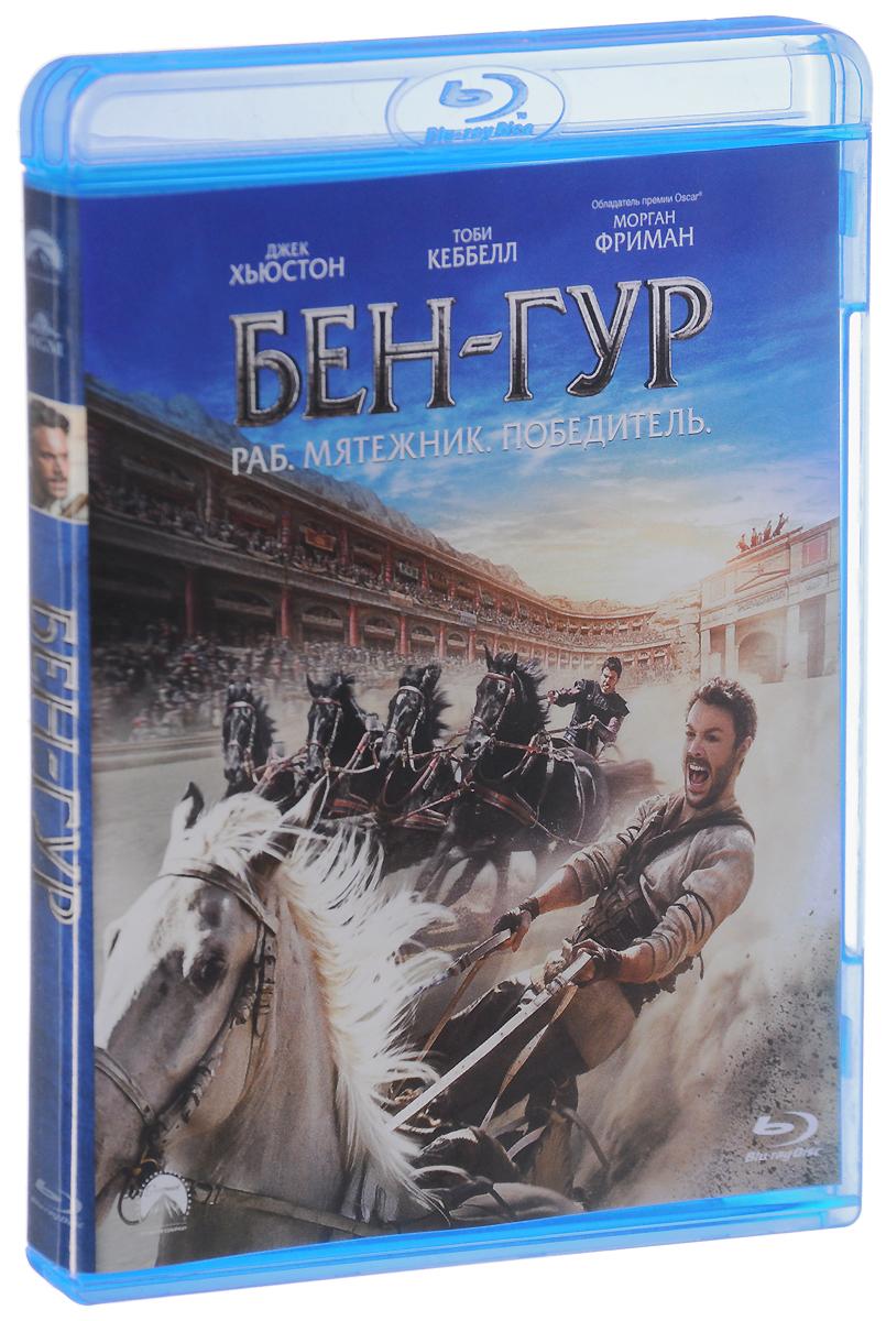 Тимур Бекмамбетов представляет свой новый исторический блокбастер, свежую экранизацию