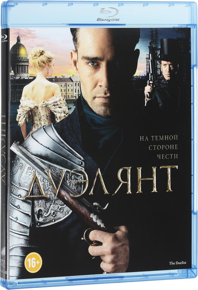 Дуэлянт (Blu-ray) blu ray плеер sony bdp s6500