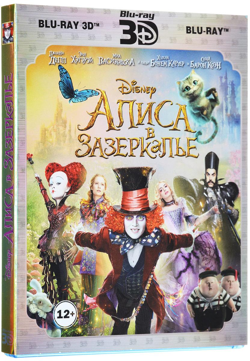 Добро пожаловать в мир высокого разрешения на Disney Blu-ray!Следуйте за Алисой в магическое Зазеркалье, навстречу новым невероятным приключениям! Здесь миром правит фантазия. Здесь нет никаких границ. Здесь возможно абсолютно все. Безумный Шляпник, Белая и Красная Королевы, Голубая Гусеница и, конечно, Улыбка Без Кота - все они ждут вас в причудливом мире, созданном великим кинорассказчиком Тимом Бертоном по мотивам книг Льюиса Кэррола. Алисе предстоит совершить полное неожиданностей путешествие, спасти своего друга Шляпника и даже сойтись в схватке с самим беспощадным Временем. Яркий и ошеломительно красивый мир, полный необычных персонажей Disney.Насладитесь потрясающим звуком и фантастической графикой фильма