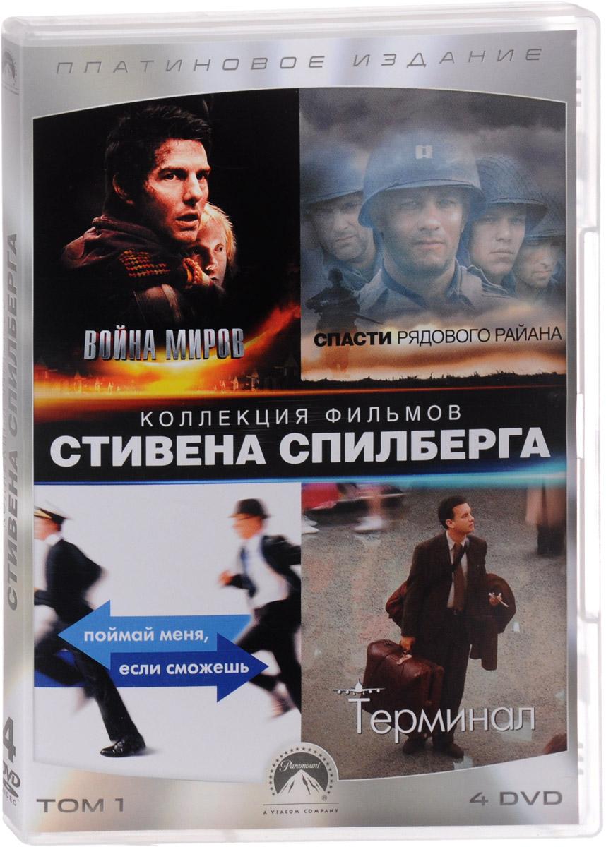 Коллекция Paramount. Платиновое издание. Том 1. Стивен Спилберг (4 DVD) видеодиски нд плэй экстрасенсы dvd video dvd box