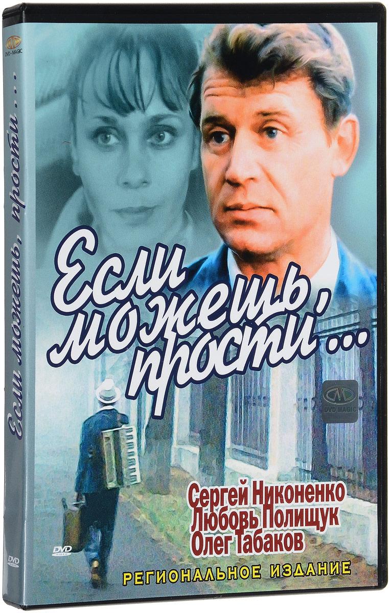 Сергей Никоненко (