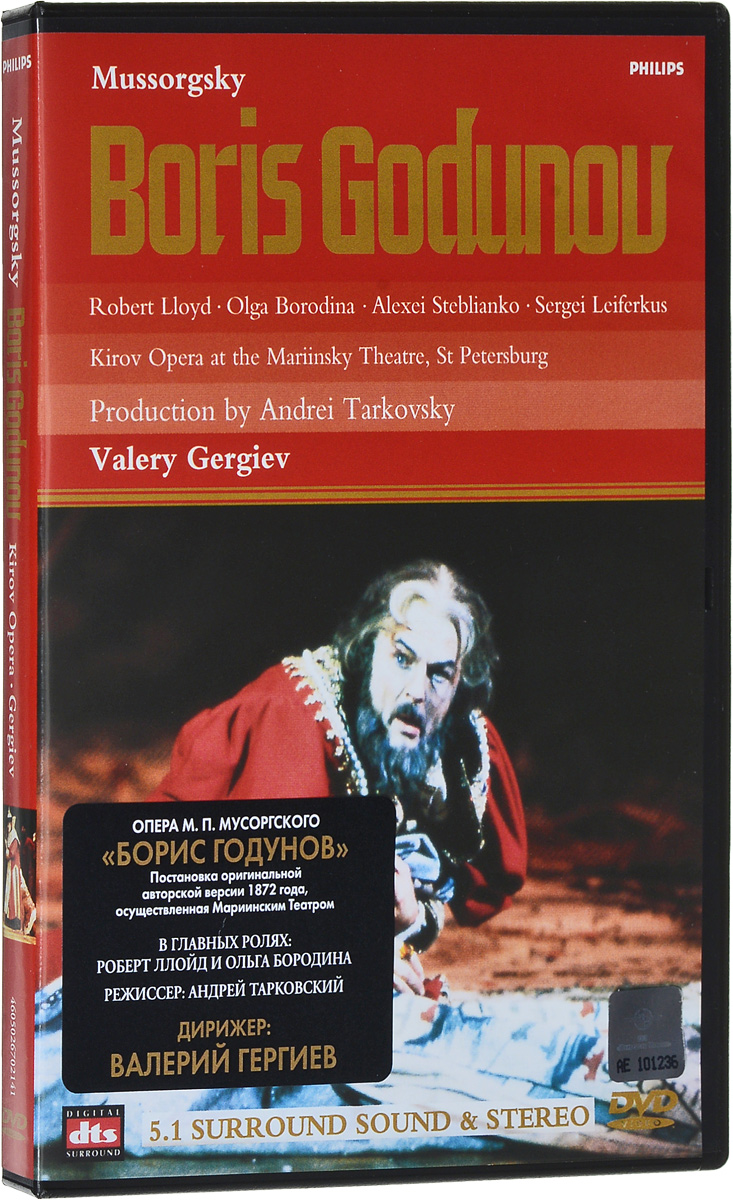 The complete 1872 version, filmed at the Mariinsky Theatre in 1990. This is masterly on almost ever count musical and visual, and would now be the outright choice for this work in all the media... Front stage, as it were, are some of the best of the current generation Of Russian singers, not a dud among them... Gergiev is another of the recording's heroes. Seldom, if ever... has the score sounded so hauntingly beautiful and apt for this huge panorama of seventeenth-century Russia... Don't miss this riveting experience.  Opera In Four Acts Boris Godunov -  Robert Lloyd  Feodor -  Larissa Dyatkova  Grigory Otrepiev -  Alexei Steblianko  Marina Mnishek -  Olga Borodina  Xenia  -  Olga Kondina  Nurse -  Yevgenia Perlassova  Rangoni -  Sergei Leiferkus  Hostess -  Ludmila Filatova