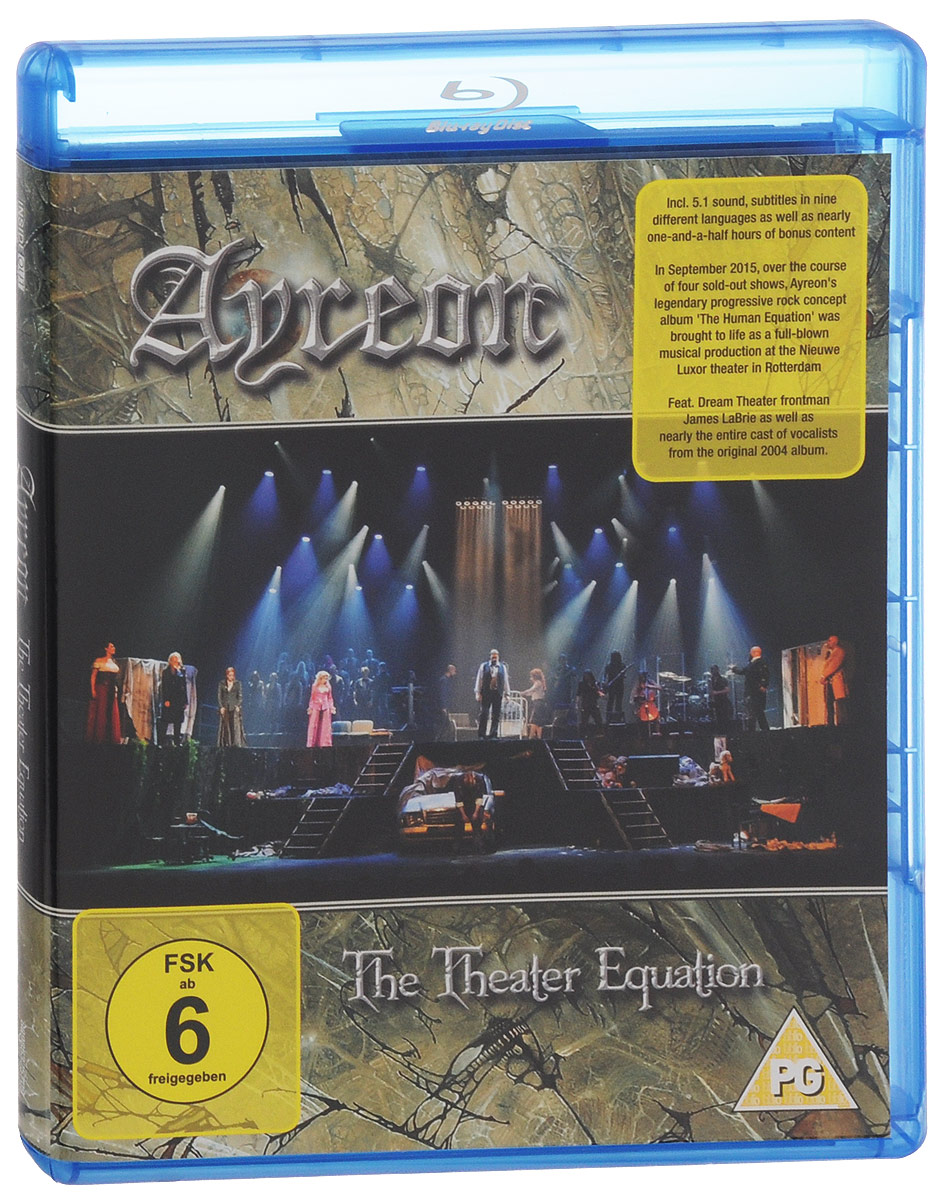 Ayreon: The Theater Equation (Blu-ray) туфли l day l day ld001awtfr07