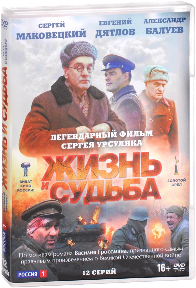 Сергей Пускепалис (
