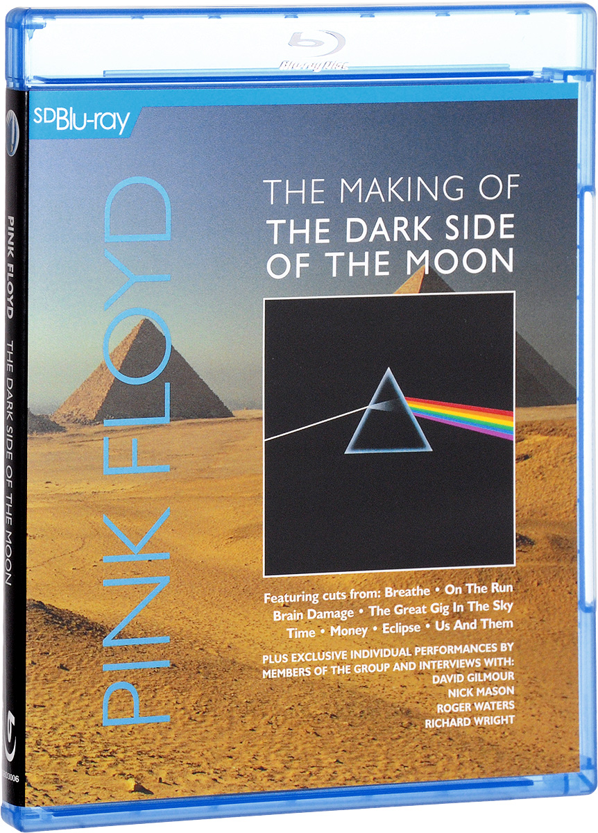 Pink Floyd: The Making of The Dark Side Of The Moon (Blu-ray) pink floyd the dark side of the moon 30th anniversary edition