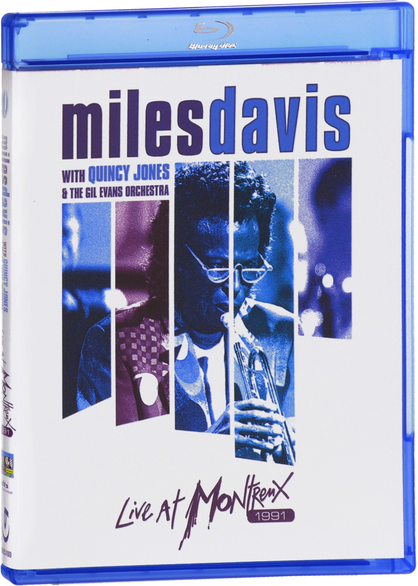 Miles Davis With Quincy Jones & The Gil Evans Orchestra: Live At Montreux 1991 (Blu-ray) gund мягкая игрушка velvetino с зеленым шарфом 30 5 см
